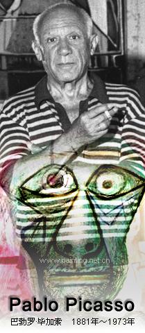 西班牙画家 毕加索 1881年10月25日生于西班牙马拉加,1973年4月8日卒于法国木甘。